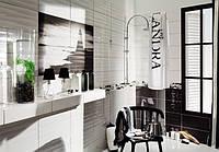 Керамическая плитка Tubadzin Maxima Black&White