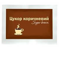 Порционный сахар квадрат коричневый 5 г