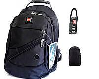 Брендовой рюкзак SwissGear  - Original Klassic