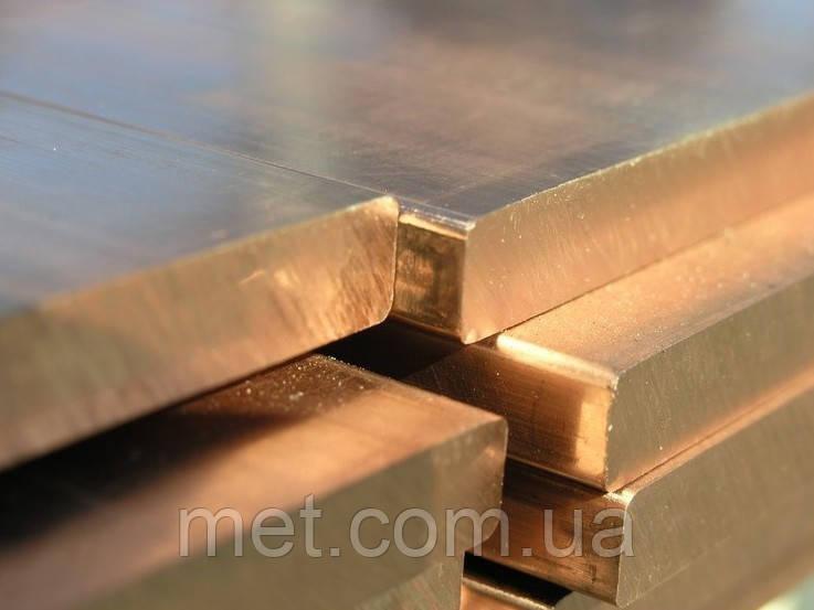 Аркуш 6 мм бронзовий Брамц