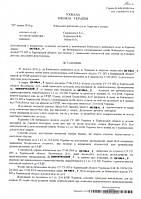 Выиграно дело. Жалоба на незаконное бездействие Киевского отдела полиции ГУ НП в Харьковской области касательно невнесения ведомостей в ЕРДР удовлетворена в полном объеме.