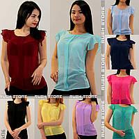 Блуза Рюшка шифон 20 кольорів
