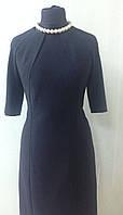 Платье темно-синее приталенное