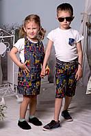 "Летний детский костюм унисекс ""Style"" футболка и шорты с карманами"