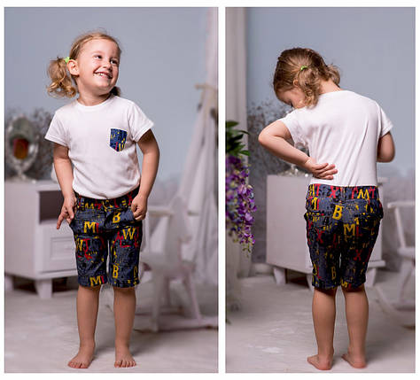 "Летний детский костюм унисекс ""Style"" футболка и шорты с карманами, фото 2"