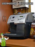 Кофемашина Saeco Magic Comfort Plus отличного качества б/у из Германии, профессиональная кофеварка