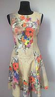 Платье цветное короткое
