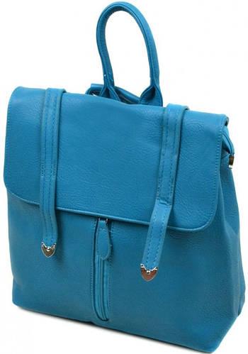 Женский чудесный рюкзак из искусственной кожи 12 л. 06-1 16201 blue, синий