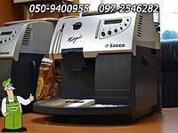 Профессиональная кофеварка Saeco Magic Comfort +  б/у из Германии в отличном состоянии
