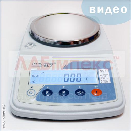 Весы лабораторные ТВЕ-3-0.05-а