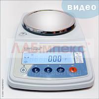 Весы лабораторные ТВЕ-3, точность 0.05, Украина.
