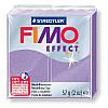 Полимерная глина пластика Фимо Эффект Fimo Effect 56 г - жемчужный лиловый 607