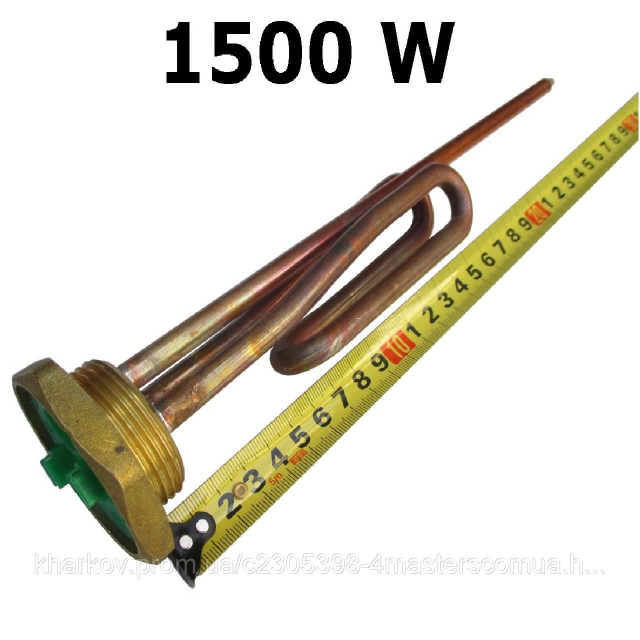 ТЭН для бойлера 1,5 кВт, резьбовой медный