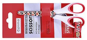 Ножницы 13,5 см O44431 Optima с закругленными краями