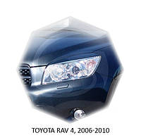Реснички на фары Toyota RAV 4, 2006-2010 г.в. Тойота Рав 4