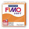 Полимерная глина Фимо Софт Fimo Soft 56г закат солнца - 58грн