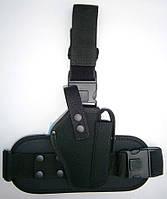 Кобура набедренная для пистолета Форт-14 с чехлом для магазина, черная