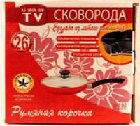 Сковорода U102 Румяная корочка 26см