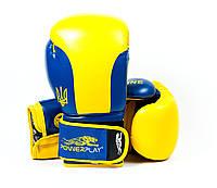 Боксерские перчатки PowerPlay Ukraine 3021 желто-синие