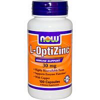 Цинк хелат +медь 30 мг 100 капс для иммунитета зрения гормонального баланса NowFoods