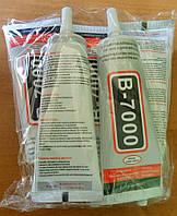 Клей b7000 для ремонту дисплеїв сенсорів 50мл