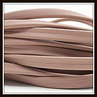 Шнур кожаный 10*3 мм, цвет капучино (20 см)