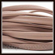 Шнур шкіряний 10*3 мм, колір капучіно (20 см)