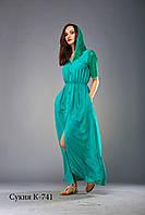 Платье РОЛАДА