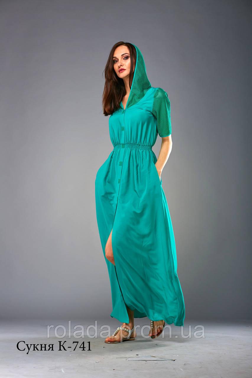 Женская одежда магазины винница