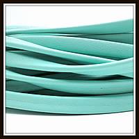Шнур кожаный 10*3 мм, цвет Тиффани (20 см)