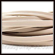 Шнур шкіряний 10*3 мм, колір айворі (20 см)