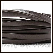 Шнур шкіряний 10*3 мм, колір темно-коричневий (20 см)