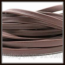 Шнур шкіряний 10*3 мм, колір шоколданый