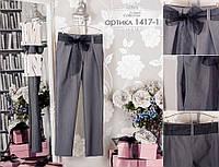 Классические школьные брюки Моне р-р 134