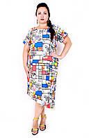 Платье большого размера танго квадраты