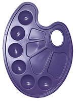 Палитра для рисования, фиолетовый