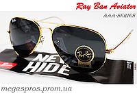 24e6cb399c0a Очки Ray Ban Aviator RB3025-3026. Комплект люкс. ЧЕРНОЕ стекло - ЗОЛОТАЯ  оправа