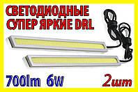 Дневные ходовые огни 14СБ светодиодные лампы DRL ДХО LED COB авто свет фары противотуманки