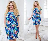 """Элегантное женское платье в больших размерах 1059 """"Кармашки Цветы"""" в расцветках"""
