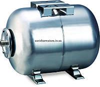 Гидроаккумулятор горизонтальный нержавеющая сталь