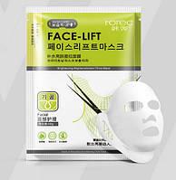 Подтягивающая,увлажняющая и отбеливающая тканевая маска.