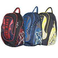 Рюкзак для школьников и студентов RL96 т.м. FIVE CLUB. Доставка из Одессы