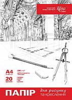 Папка для рисунка и черчения, ROSA Talent, А4 2129,7 см, 200гм2, 20л, ГОЗНАК