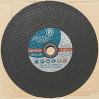 Отрезной круг по металлу ИАЗ 350*3,5*25,4