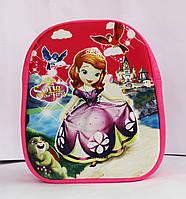 Розовый рюкзачок для девочки Принцесса София