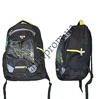 Рюкзак для школьников и студентов RW326 оптом недорого. Доставка из Одессы