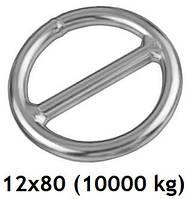 Нержавеющее кольцо с перемычкой, 12х80 мм
