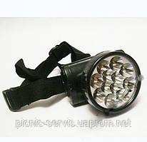 Налобный фонарь светодиодный led для рыбалки аккумуляторный