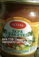 "Икра кабачковая «Летняя""0.5 л с/банка"