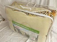 Одеяло полуторное из овечьей шерсти Лери Макс леопардового окраса